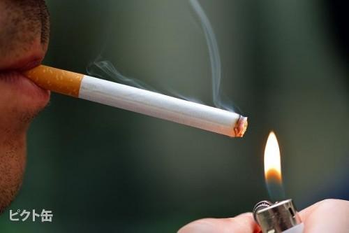 現場、現場付近では完全禁煙