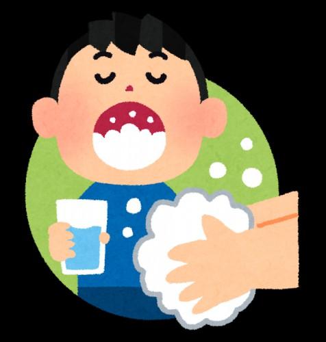 手洗い、うがいの徹底