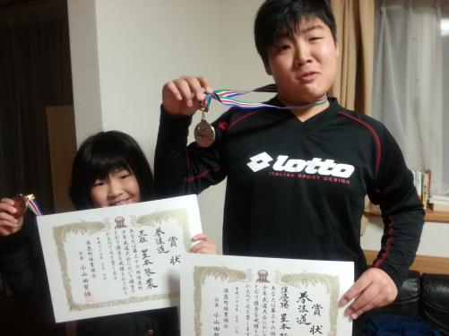 須惠町、武道大会♪
