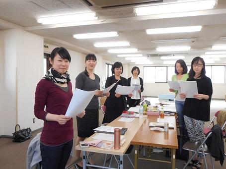 月1回の勉強会奮闘記!
