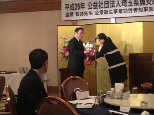 埼玉県鍼灸師会新年会