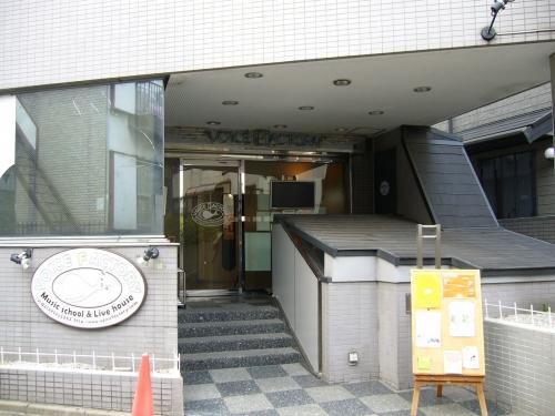 東京 ミュージックスクール ボイストレーニング