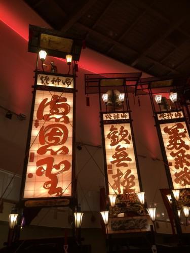 能登半島 輪島市 切籠祭り(キリコ祭り)