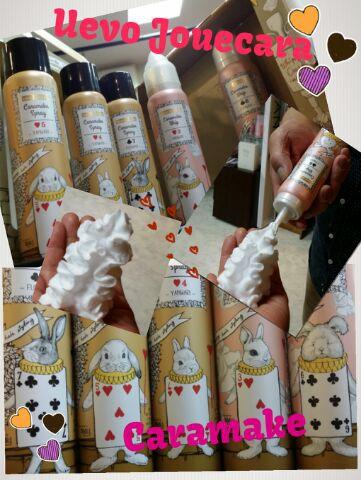 可愛い〜☆新スタイリング剤