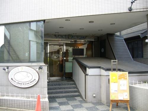東京 音楽スタジオ リハーサル