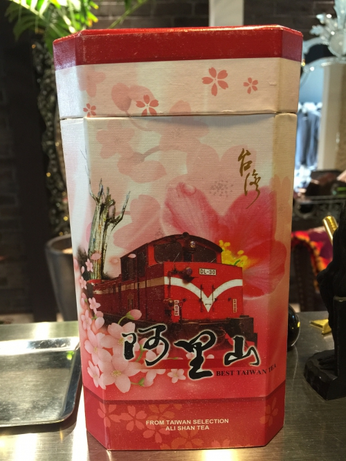 台湾の旨いお茶