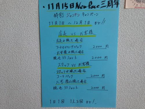 1年に1回の大イベント!!