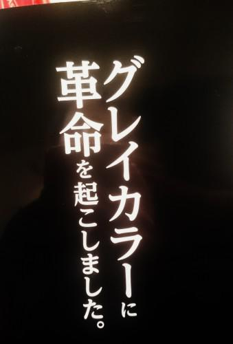 カラー剤実験★お客様アンケート32★