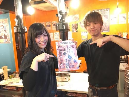 2号店オープン!渋谷駅ハチ公口から徒歩2分!道玄坂基地!