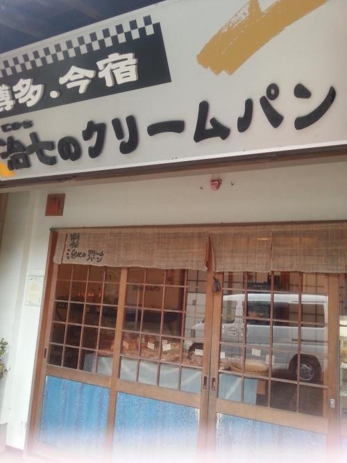 糸島に来ています。