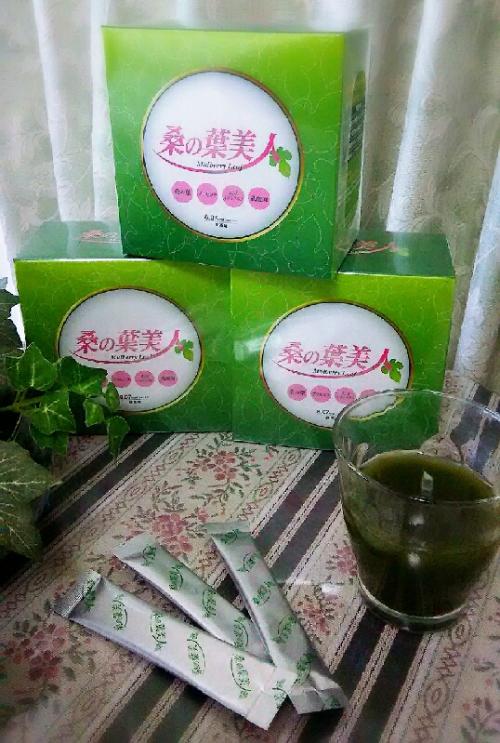 プラセンタ配合リニューアル!最強の美白茶「桑の葉美人」