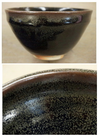 登り窯で焼いた天目茶碗。福建省の窯跡で見たものと似た窯変。
