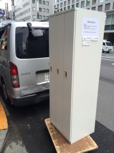 港区新橋にてオフィス用品、ロッカーの移動 便利屋