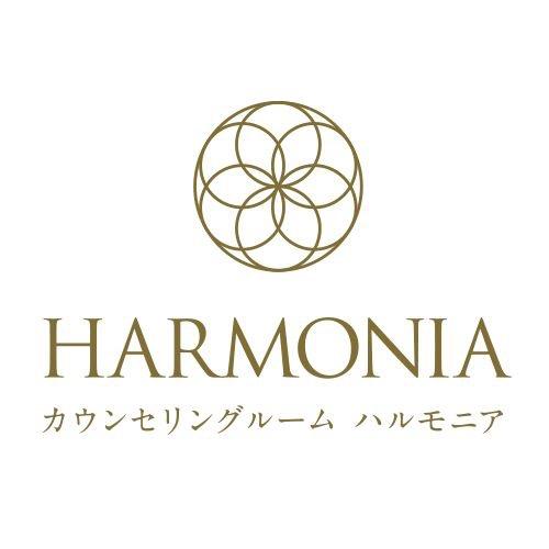 カウンセリングルーム ハルモニアよりお知らせです。