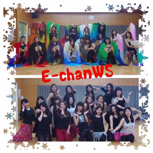 E-chanWSティータイムは名古屋名物ういろうで