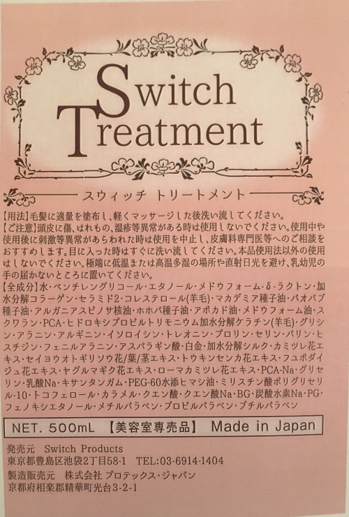 Swich treatment!