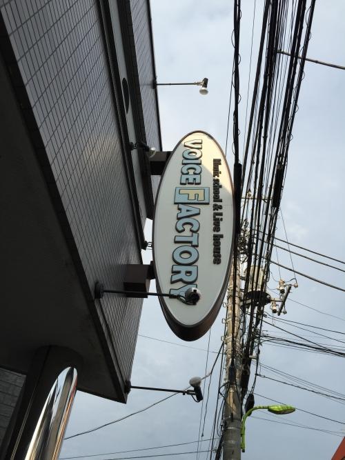 世田谷区 ミュージックスクール ボイトレ