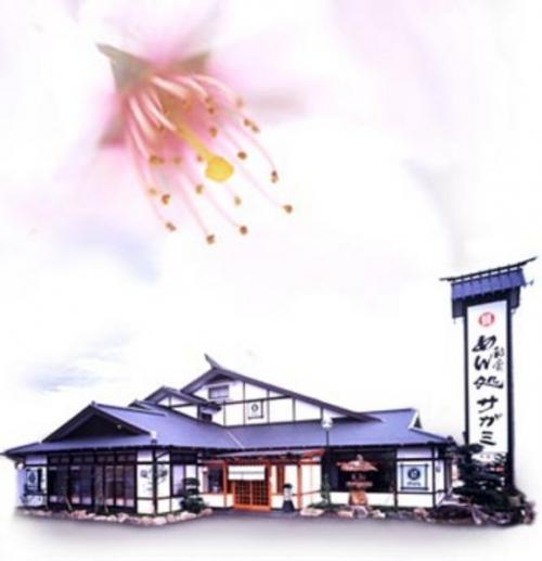 名古屋に来たら手羽先?!まつばら荘から近くのおススメ食事処