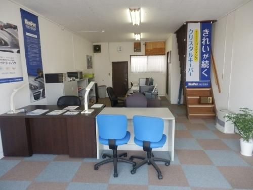 事務所はこんな感じです。