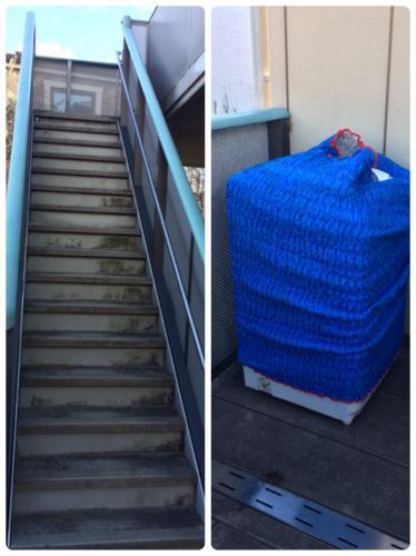 横浜市、洗濯機運搬、処分サポート、家電、格安