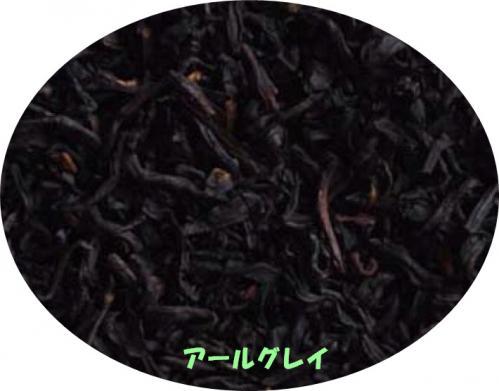 紅茶のアレンジ