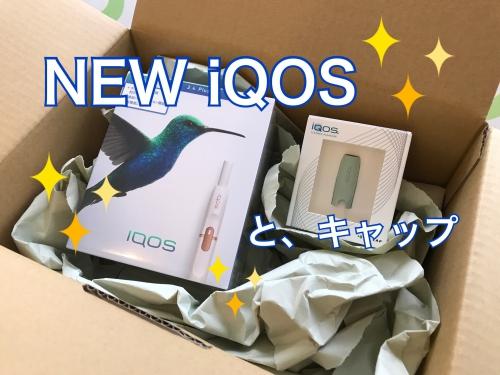NEW iQOS