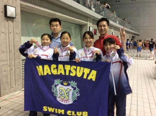 神奈川県ジュニア選手権水泳競技大会 No2