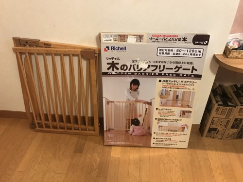 埼玉県 日曜大工 家具組立 ラック組立 格安