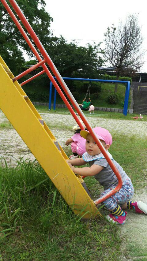 楽しい遊び見~つけた!公園って楽しいところだね☆