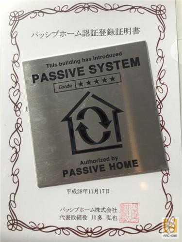 ☆エアコン1台パッシブ換気システム新築住宅の証☆
