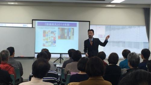 第914回 腰痛くらぶ学習会 in 埼玉会場