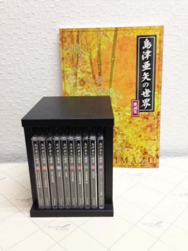 歌謡曲CDセットの買取りです。札幌市