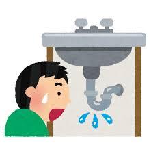 水道漏れ応急処置 札幌市 北区 業者SAサービス