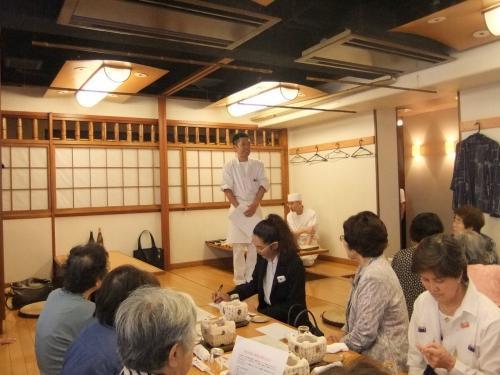 秋の味覚「和食の楽しみ方」