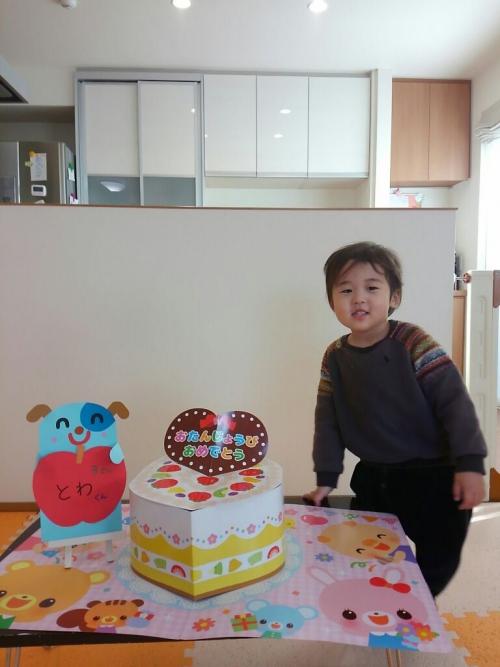 ファミリー託児所☆1月のお誕生日