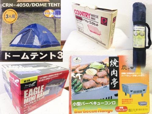 東区のお客様よりキャンプ用品の出張買取りのご依頼です。