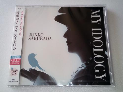 桜田淳子 CD マイ・アイドロジー