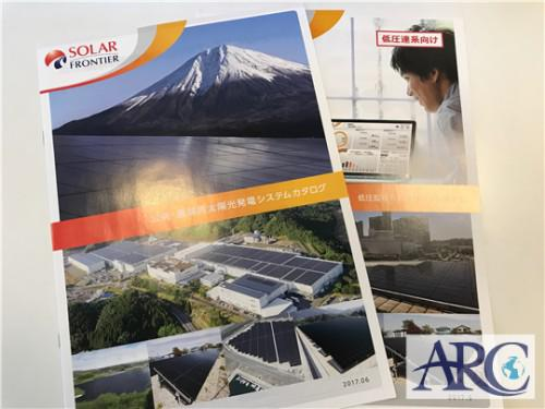 純国産ソーラーフロンティア製CIS太陽電池モジュール!