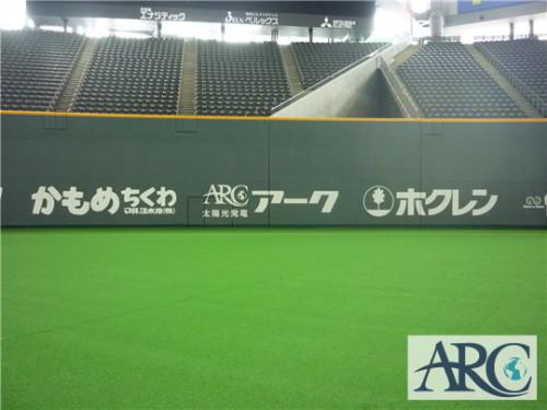 プロ野球開幕から約2週間!札幌ドーム看板反響多数あり!