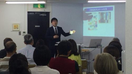 第965回 腰痛くらぶ学習会 in 東京会場