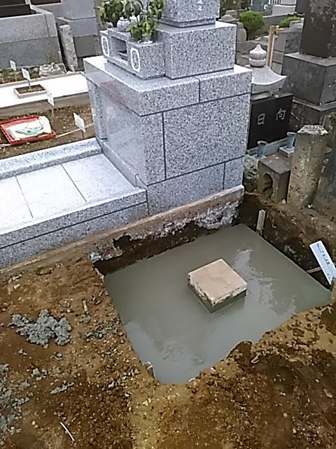 久保山新墓地U様