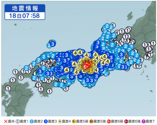 ☆ 昨日、大阪で震度6弱の地震がありましたが・・・ ☆