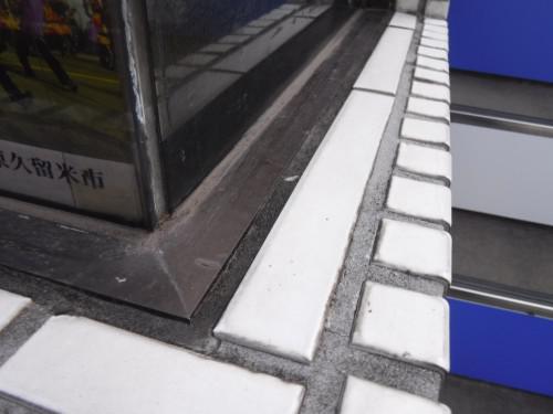 東久留米市で雨漏りの下見に行ってきました!