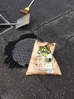 川越市ファミレス駐車場にて舗装補修工事