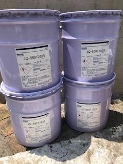 日高市でジョリパット改修塗料で塗装施工中です