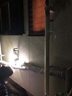 鶴ヶ島市で水道漏れ修理を致しました