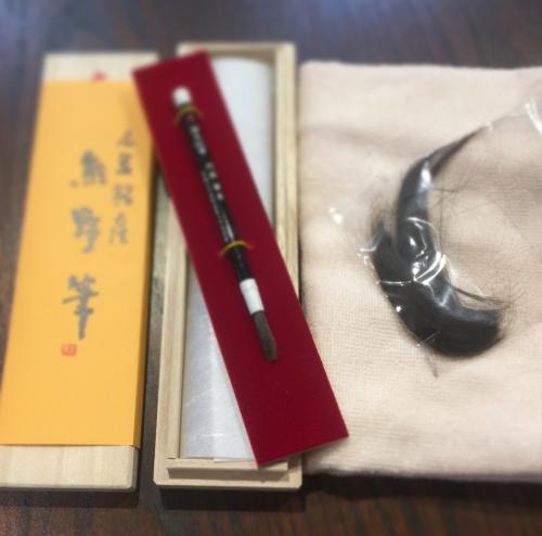 人気☆紅筆 ¥9720