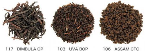 お茶の種類とグレード[その3]