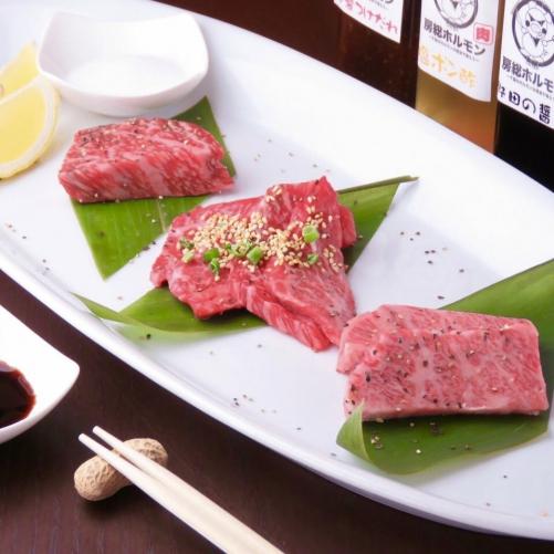渋谷で食べる【かずさ和牛】 房総ホルモン 七輪炭火焼き