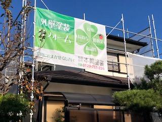 坂戸市で屋根・外壁塗装工事中です
